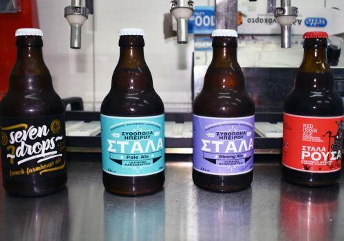 Beer Travel: Greece